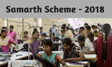 Samarth Scheme for Textile Sector